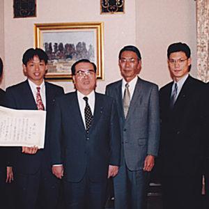 1996年  (本社)