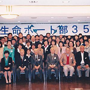 1996年  (八重洲ユニコンクラブ)