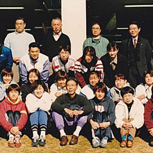 1997年1月  (戸田艇庫)