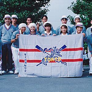 1998年9月  国民体育大会 (神奈川・相模湖)