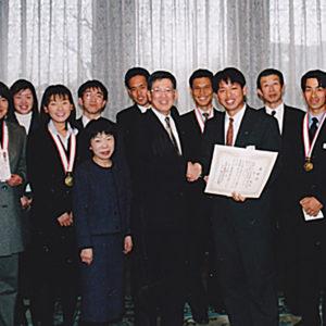 1999年  (本社)