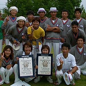 2001年9月  国民体育大会 (宮城・長沼)