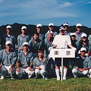 2002年9月  国民体育大会 (高知・四万十川)