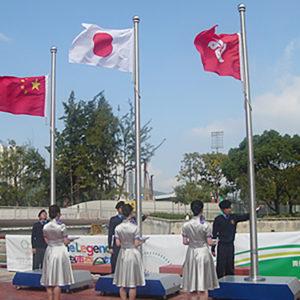 東アジア大会
